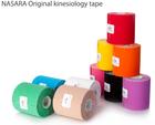 Oryginalne Plastry Kinesiology Tape - SZEROKIE 7,5cm (Nasara specjalne)