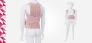 Dziecięcy gorset doniczkowy piersiowo-lędźwiowo-krzyżowy - TLSO (ERH 48/3) (1)